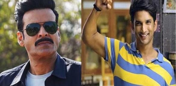 National Film Awards 2021: बिहार के मनोज बाजपेयी सर्वश्रेष्ठ एक्टर और सुशांत की फिल्म छिछोरे बेस्ट फिल्म चुने गए