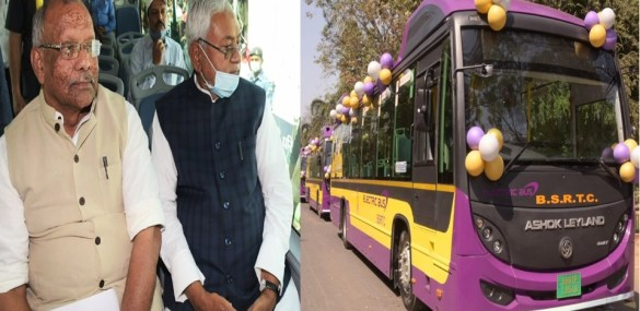 बिहार के सड़कों पर उतरी 12 इलेक्ट्रिक बसें समेत कुल 82 नयी लग्जरी और डीलक्स बसें