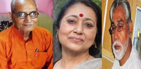 Sahitya Akademi Award: बिहारियों ने जीता हिंदी, मैथली और उर्दू का सर्वोच्च साहित्य सम्मान