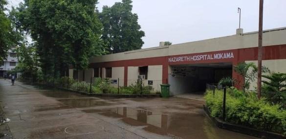 Mokama Manazareth Hospital: बेड के बिना लोगों की हो रही मौत और बिहार का एक 300 बेड का हॉस्पिटल वर्षों से है बंद