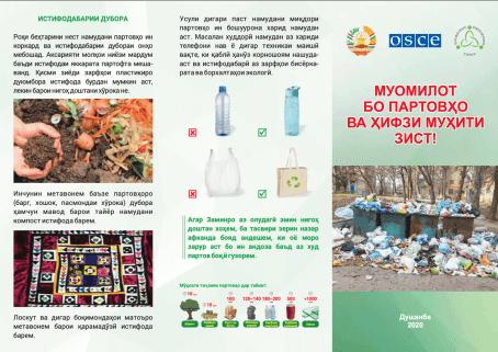aarhus_buklet_waste_plastic_tj1