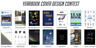 yearbook-cover-contest