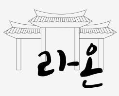 laon-drawing-1