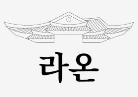 laon-drawing-7