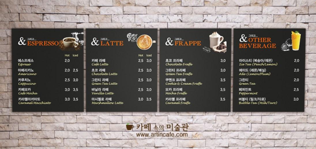sample-menu