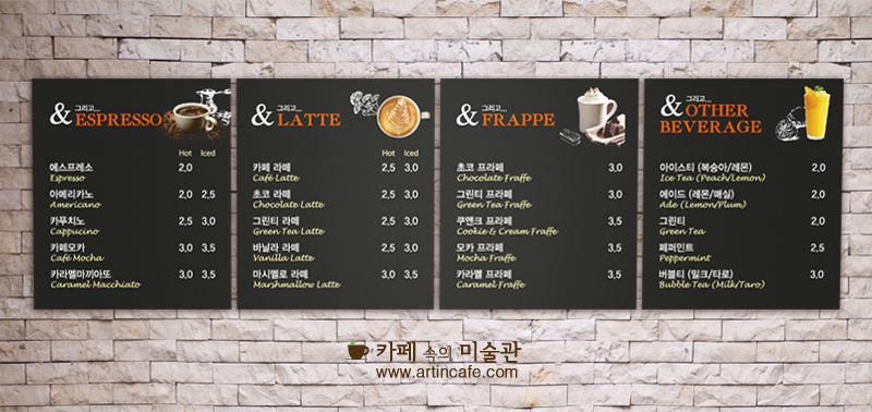 sample-menu
