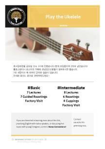winning-story-A4-flyers_Page_11