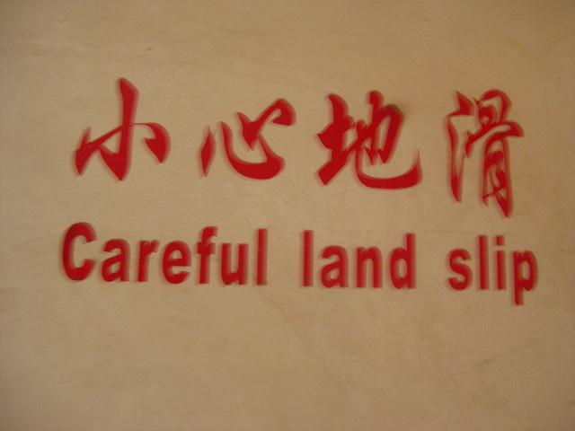 Careful land slip