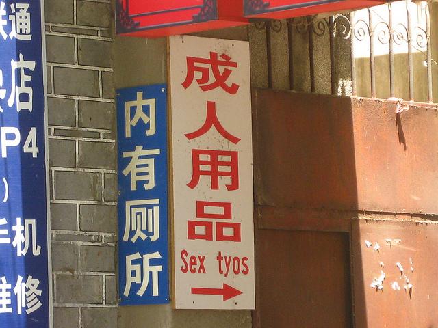 Sex Tyos