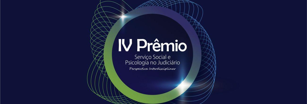 Inscrições para o IV Prêmio Serviço Social e Psicologia no Judiciário são prorrogadas; demais atividades da Associação seguem adiadas por tempo indeterminado