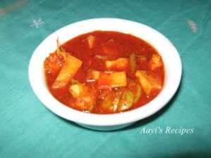 Bamboo shoots pickle (Keerlu-ambade lonche/nonche)