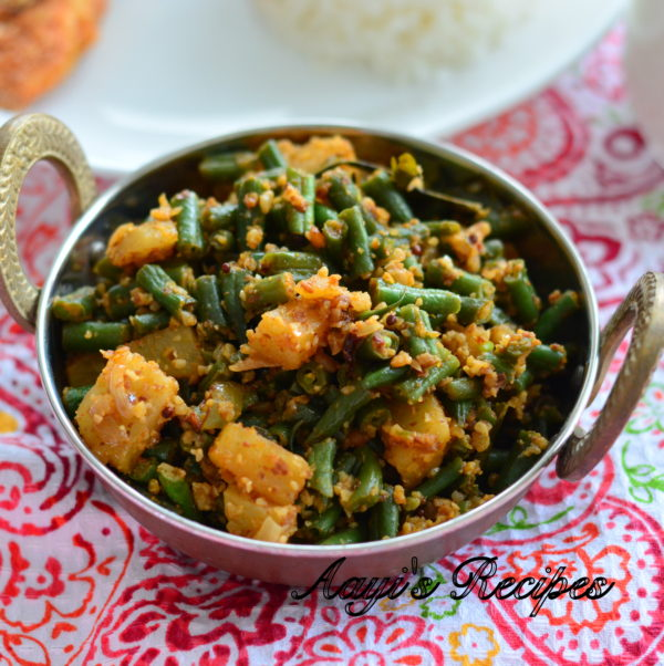 Nutty green beans aayis recipes nutty green beans forumfinder Choice Image
