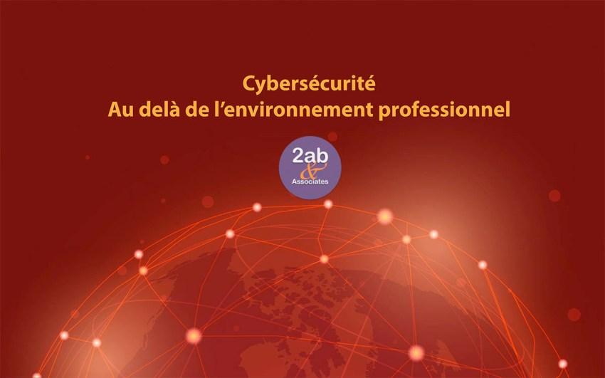 Cybersécurité au delà de l'environnement professionnel