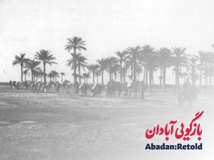 شروع روزگار مدرن آبادان