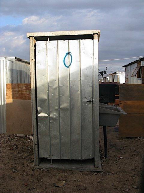 Delft, Symphony Way TRA. Toilet.