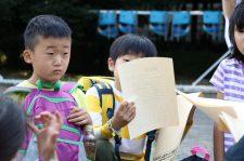 kids-camp_0934