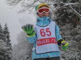 ski_0025