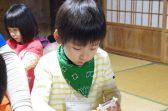 akichibi_0193