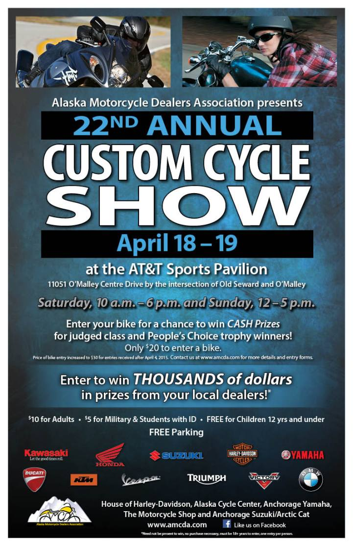 2015CustomCycleShow