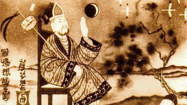 Wan Hu - Ampliar imagen