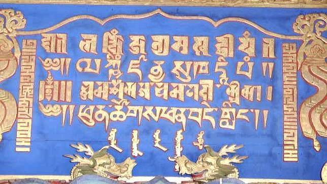 Mongolia, el país que cambió cinco veces de alfabeto