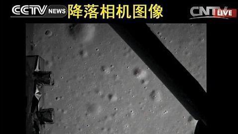 China llega a la Luna con su nave Chang E3 tras 36 años sin alunizajes