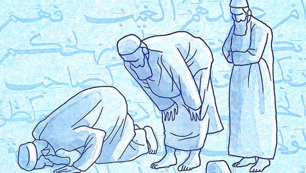 El islam de Mahoma y el de hoy