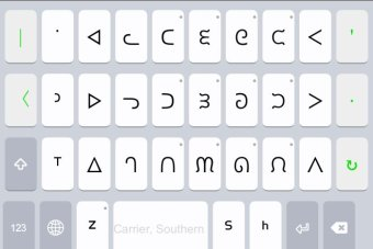 A smart phone keyboard in a native Canadian text