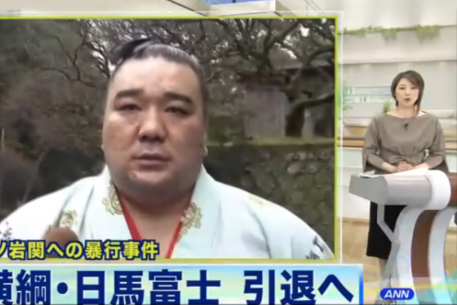 Newsreader reports on sumo story in North Korean news
