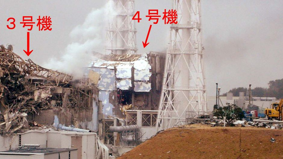Fukushima nuclear power plant billows smoke