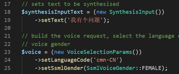 Convert Text to Speech Using Google API