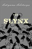 ISBN: 0618124977  The Slynx Tatyana Tolstaya