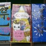 第69回文化祭-速報