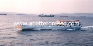 Aegina travel Greece