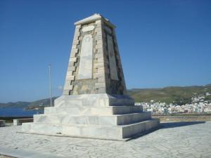 Iroon, akrotiri on Tinos Cyclades Greece