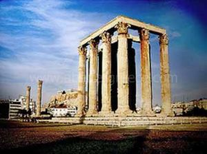 Athens sightseeing, Greece