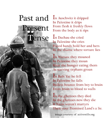 Past and Present Tense