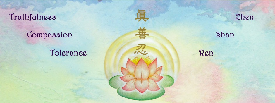 FalunDafaTruthCompassionTolerance