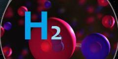 هيدروجين