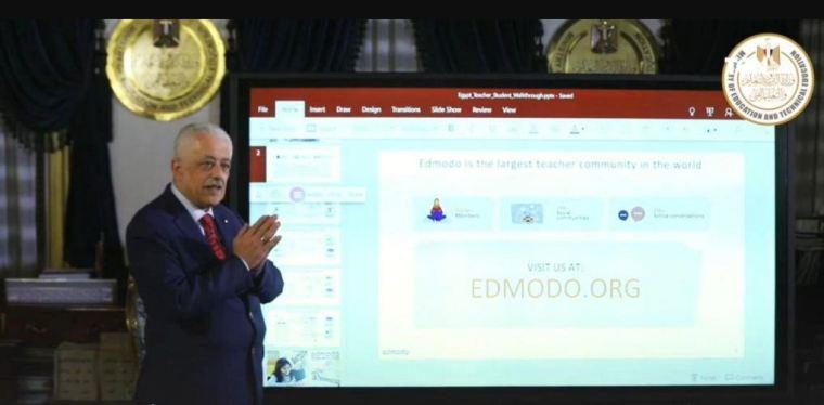 اطلاق منصة ادمودو في مصر