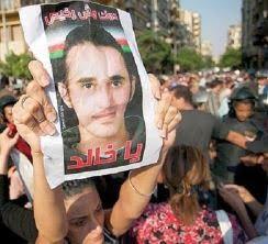 مقتل خالد سعيد