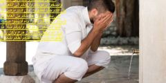 اية الوضوء في القرآن الكريم