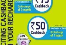 Paytm Videocon DH recharge