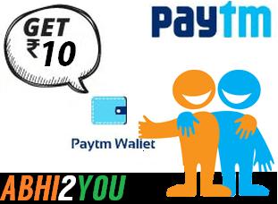 Free Rs10 PayTM Cash