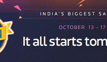 flipkart big billion day sale is on