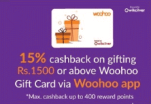woohoo cashback offer