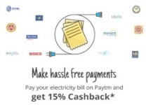 electricity paytm loot offer