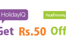 HolidayIQ PayUmoney