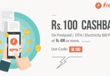 freecharge bl offer