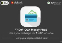 ola money extra rs on  digi bank loot